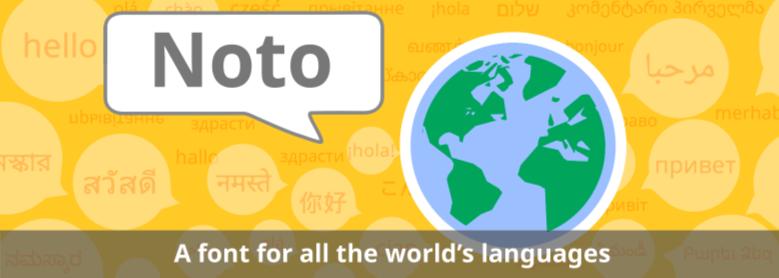 Ein Font für alle Sprachen